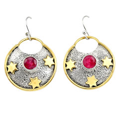 2.36cts victorian natural red ruby 925 silver two tone star earrings r9053