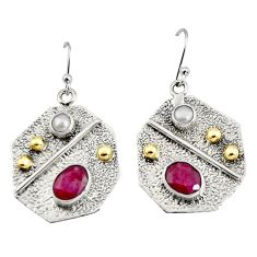 5.24cts victorian natural red ruby pearl 925 silver two tone earrings r9061