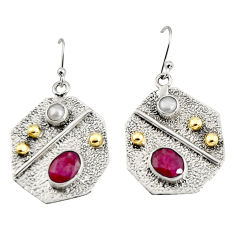 5.24cts victorian natural red ruby pearl 925 silver two tone earrings r9062