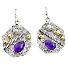 5.61cts victorian natural purple amethyst pearl silver two tone earrings r9064
