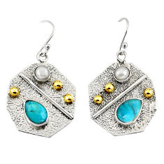 5.38cts victorian blue arizona mohave turquoise silver two tone earrings r9386