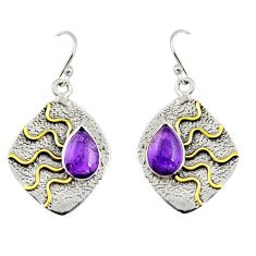 4.82cts natural purple amethyst 925 sterling silver earrings jewelry r9389