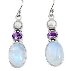 14.72cts natural rainbow moonstone amethyst pearl 925 silver earrings r9700