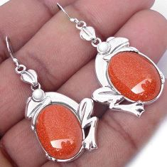 AWESOME NATURAL BROWN GOLDSTONE PEARL 925 SILVER FROG DANGLE EARRINGS H14862