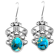 7.84cts blue copper turquoise 925 silver hand of god hamsa earrings p41455