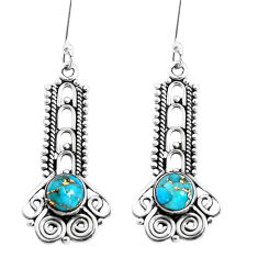 2.69cts blue copper turquoise 925 sterling silver dangle earrings jewelry p39332