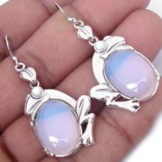 DAZZLING 925 SILVER FROG EARRINGS JEWELRY NATURAL WHITE OPALITE PEARL H14873
