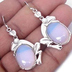 GALLANT NATURAL WHITE OPALITE PEARL FROG 925 STERLING SILVER EARRINGS H14874
