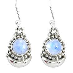2.29ct natural rainbow moonstone 925 sterling silver dangle moon earrings r89380