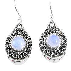 2.39ct natural rainbow moonstone 925 sterling silver dangle moon earrings r89340