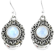 2.50ct natural rainbow moonstone 925 sterling silver dangle moon earrings r89317