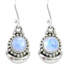 2.58ct natural rainbow moonstone 925 sterling silver dangle moon earrings r89360
