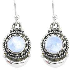 2.61ct natural rainbow moonstone 925 sterling silver dangle moon earrings r89279