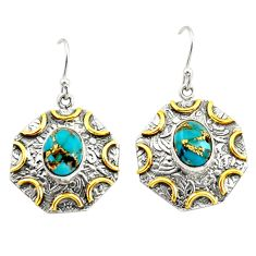 925 silver 6.36cts blue copper turquoise 14k gold dangle earrings r37184