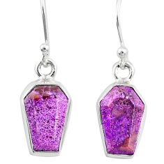 925 silver 6.65cts coffin natural purple purpurite stichtite earrings r80068