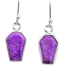 925 silver 6.58cts coffin natural purpurite stichtite dangle earrings r79984