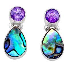 925 silver 6.25cts natural abalone paua seashell amethyst stud earrings t47299