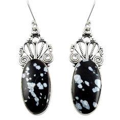 925 silver 18.68cts natural black australian obsidian dangle earrings d39584
