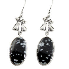 Clearance Sale- 925 silver 18.28cts natural black australian obsidian two cats earrings d39535
