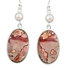 925 silver 16.68cts natural brown coffee bean jasper pearl earrings r75745