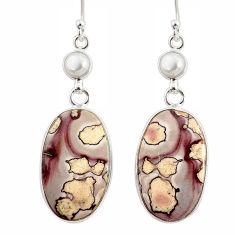 925 silver 16.50cts natural brown coffee bean jasper pearl earrings r75756
