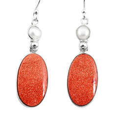925 silver 16.07cts natural brown goldstone pearl dangle earrings r75527