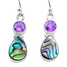 925 silver 6.25cts natural green abalone paua seashell amethyst earrings t47288