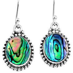 925 silver 5.55cts natural green abalone paua seashell dangle earrings r60589