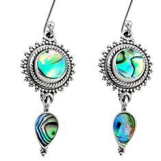 925 silver 7.63cts natural green abalone paua seashell dangle earrings r64144