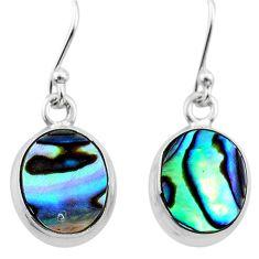 925 silver 6.90cts natural green abalone paua seashell dangle earrings t47269