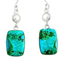 925 silver 16.01cts natural green azurite malachite pearl dangle earrings r75687