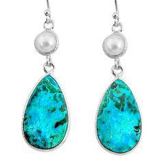 925 silver 15.34cts natural green azurite malachite pearl dangle earrings r75691