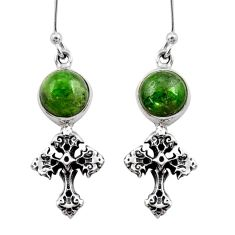 Clearance Sale- 925 silver 6.57cts natural green chrome diopside holy cross earrings d40534