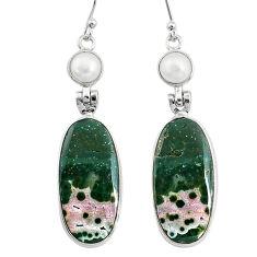 925 silver 17.28cts natural lemon chrysoprase white pearl dangle earrings t14890
