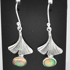 925 silver 2.78cts natural multi color ethiopian opal dangle earrings t5929