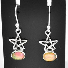 925 silver 2.73cts natural multi color ethiopian opal dangle star earrings t5950