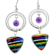 Clearance Sale- 925 silver 15.65cts natural multi color rainbow calsilica dangle earrings d45751