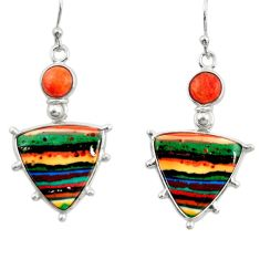 925 silver 12.54cts natural multi color rainbow calsilica dangle earrings r28848