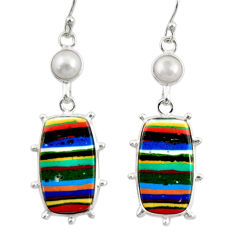 925 silver 14.01cts natural multi color rainbow calsilica dangle earrings r28852