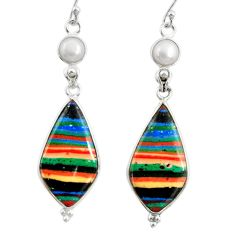 925 silver 14.59cts natural multi color rainbow calsilica dangle earrings r28856