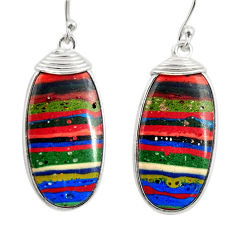 925 silver 13.13cts natural multi color rainbow calsilica dangle earrings r28860
