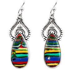 925 silver 12.22cts natural multi color rainbow calsilica dangle earrings r30284