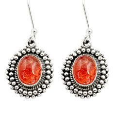 Clearance Sale- 925 silver 6.83cts natural orange sunstone (hematite feldspar) earrings d40624