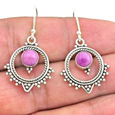 925 silver 2.09cts natural phosphosiderite (hope stone) dangle earrings t28167