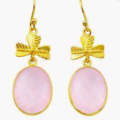 Handmade14.06cts natural pink rose quartz 14k gold dangle earrings t16360
