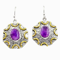 925 silver 6.36cts natural purple amethyst 14k gold dangle earrings r37189
