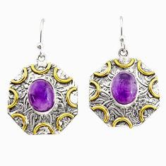 925 silver 6.36cts natural purple amethyst 14k gold dangle earrings r37192