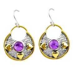 925 silver 2.41cts natural purple amethyst 14k gold dangle earrings r37207