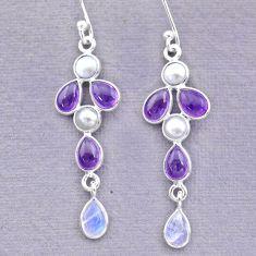 925 silver 7.23cts natural purple amethyst moonstone dangle earrings t12544