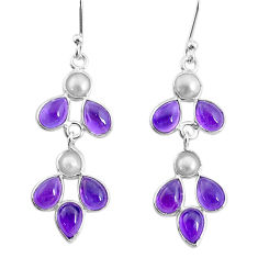 925 silver 6.64cts natural purple amethyst white pearl chandelier earrings t4684